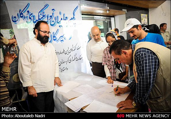 Environmental Groups in Iran Clean Golestan National Park
