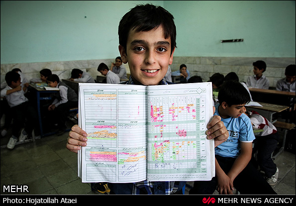 Iranian Students Back to School