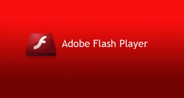 Is adobe flash player up to date in Brisbane